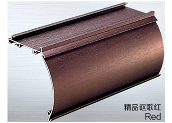 brush red aluminium profiles for blinds