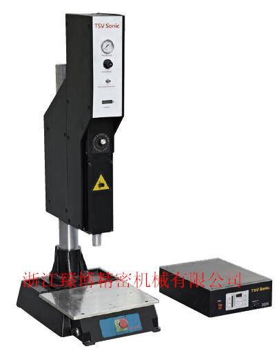 Luxurious Ultrasonic Plastic Welding Machine (ZB-1526)