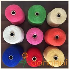 2/28NM.2/44NM.2/48NM 50%Wool (24.5um) 50%Acrylic Yarn