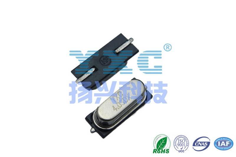 4mhz 49S hc-49s 20PF 20PPM SMD Passive Quartz crystal resonator crystal hc-49smd 4.000mhz 4.000 mhz