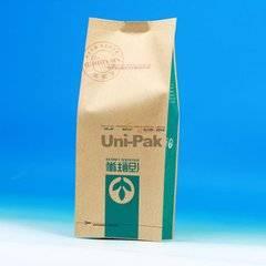 2014 healthy environmental food packaging paper