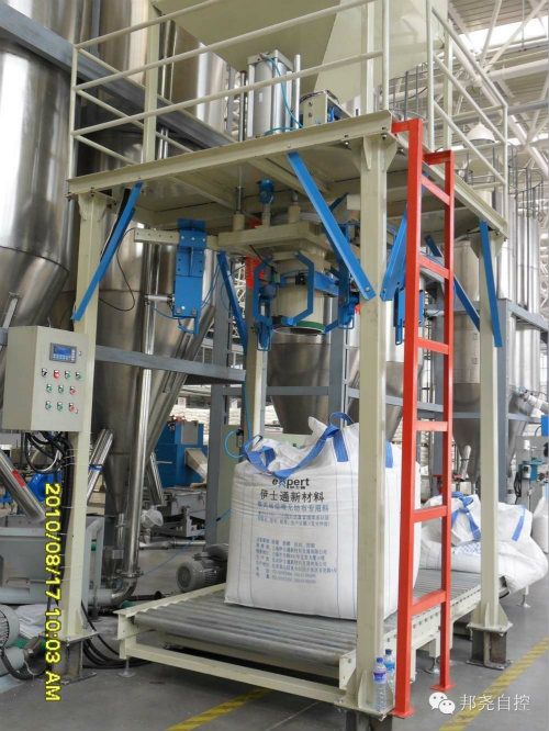 jumbo packing machine,big bag packing machine ,bulk bag packing machine,FIBC bag packing machine