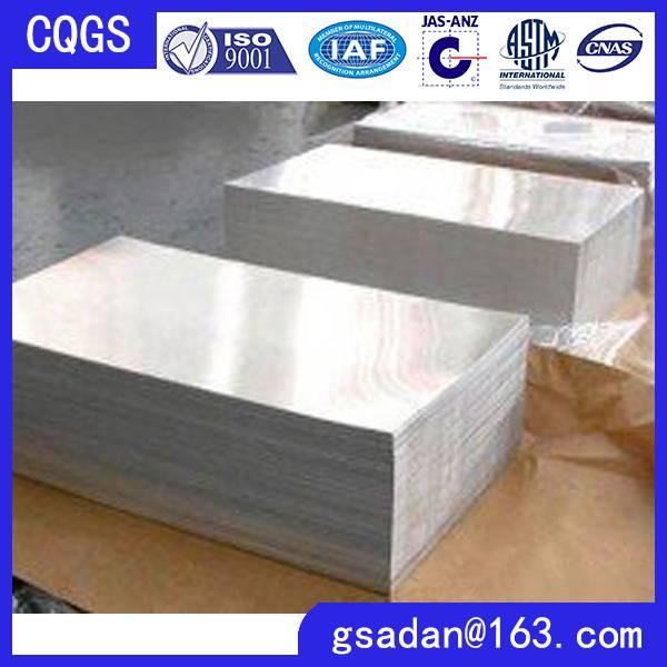 polished aluminum mirror sheet