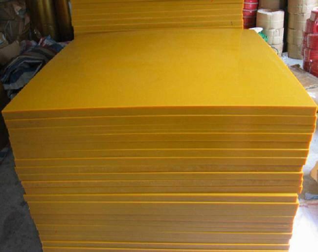 Dark yellow 100% virgin polyurethane sheet