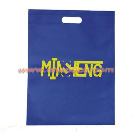 Biodegradable custom punch non woven bag