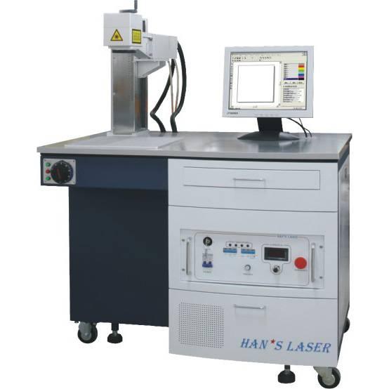 High Resolution HANS EP-12S Laser Marking Machine