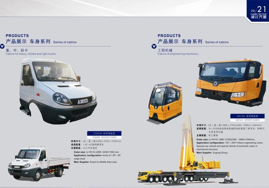 China famous brand crane truck cabin