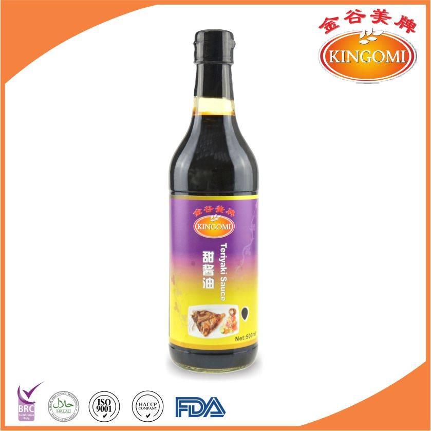 Teriyaki Sauce (Sweet Soya Sauce)