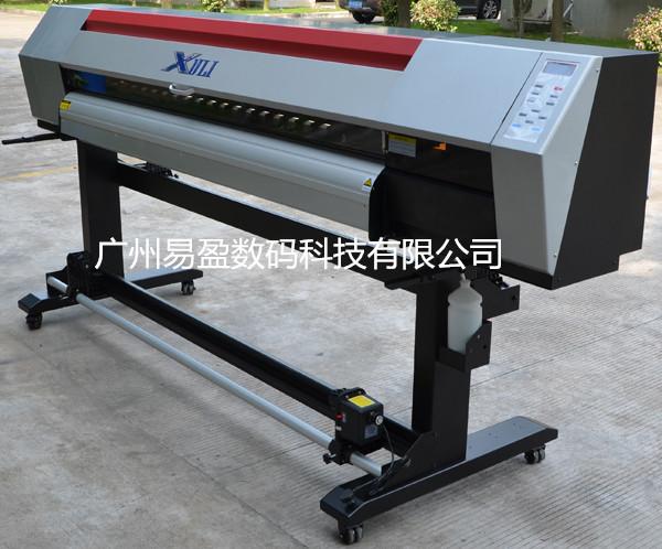 XULI 2.5M wide plaform advertising Epson DX7 ECO Inkjet machine