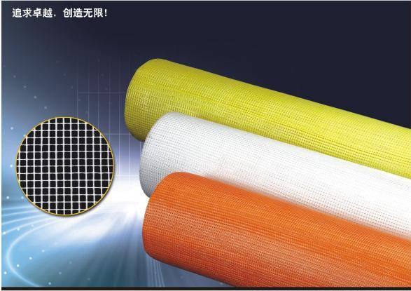 High quality wall materials fiberglass cloth/fiber glass mesh