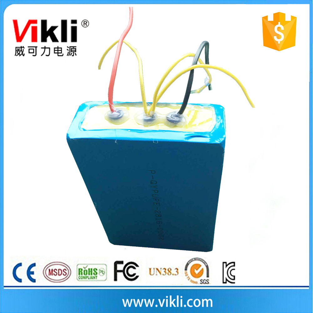 12v 40ah lithium battery pack for solar street light system