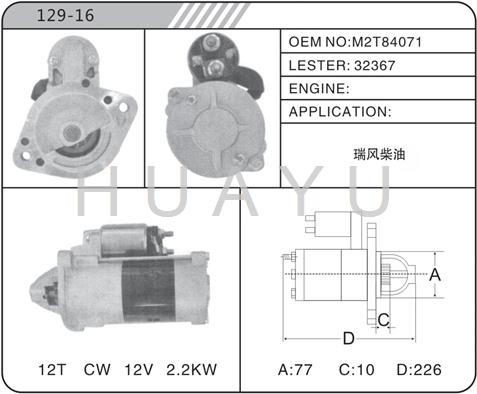 MISTUBISHI STARTER MOTOR 32367 M2T84071