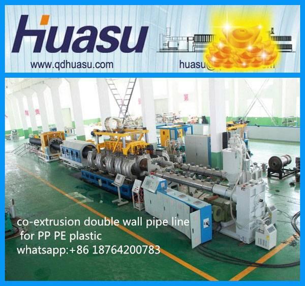 plastic corrugated PP PE pipe extruding machine