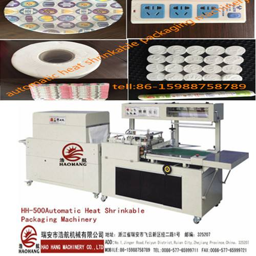 Automatic heat shrinkable packaging machinery adoped POF material