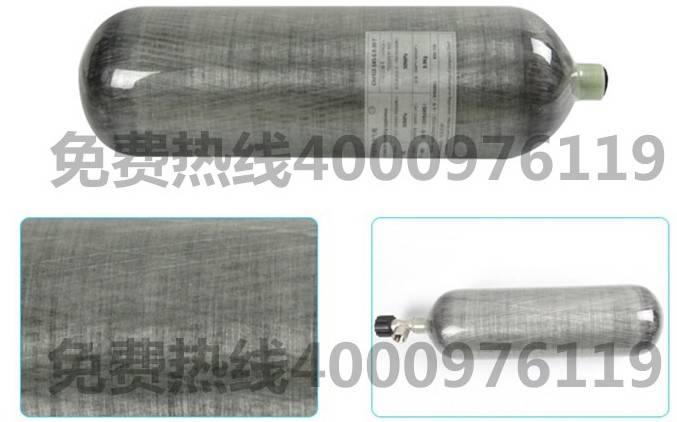 CLD Carbon Fiber Composite Cylinder High-pressure Gas Cylinder