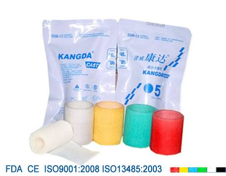 Fiberglass casting tape with ISO 9001,CE/FDA