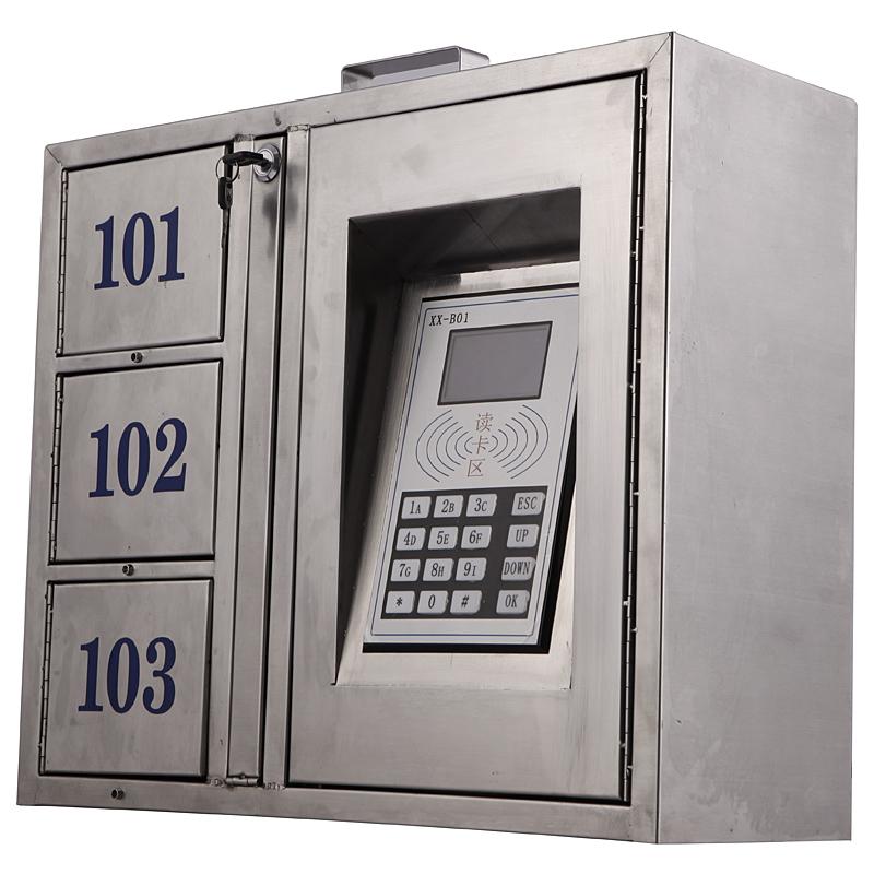 Letter Box,Recode Box,Meter Box