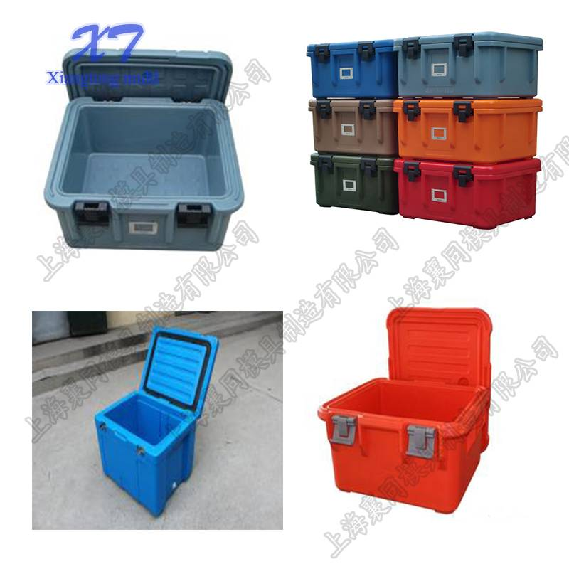 made in china aluminum rotomoulding for ice box