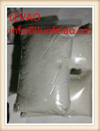 Dimethylphenidate/DP CAS NO.802286-83-5