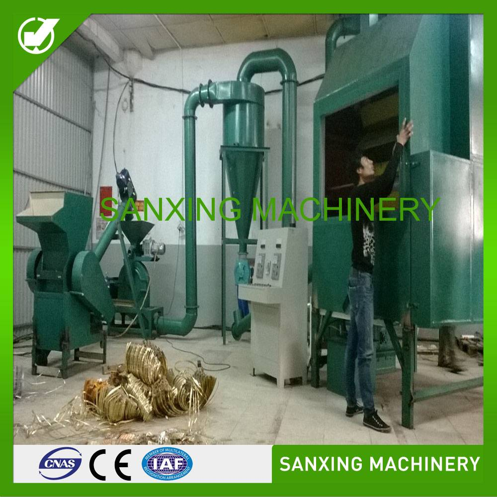 99% separation rate scrap aluminum PVC recycliing plant