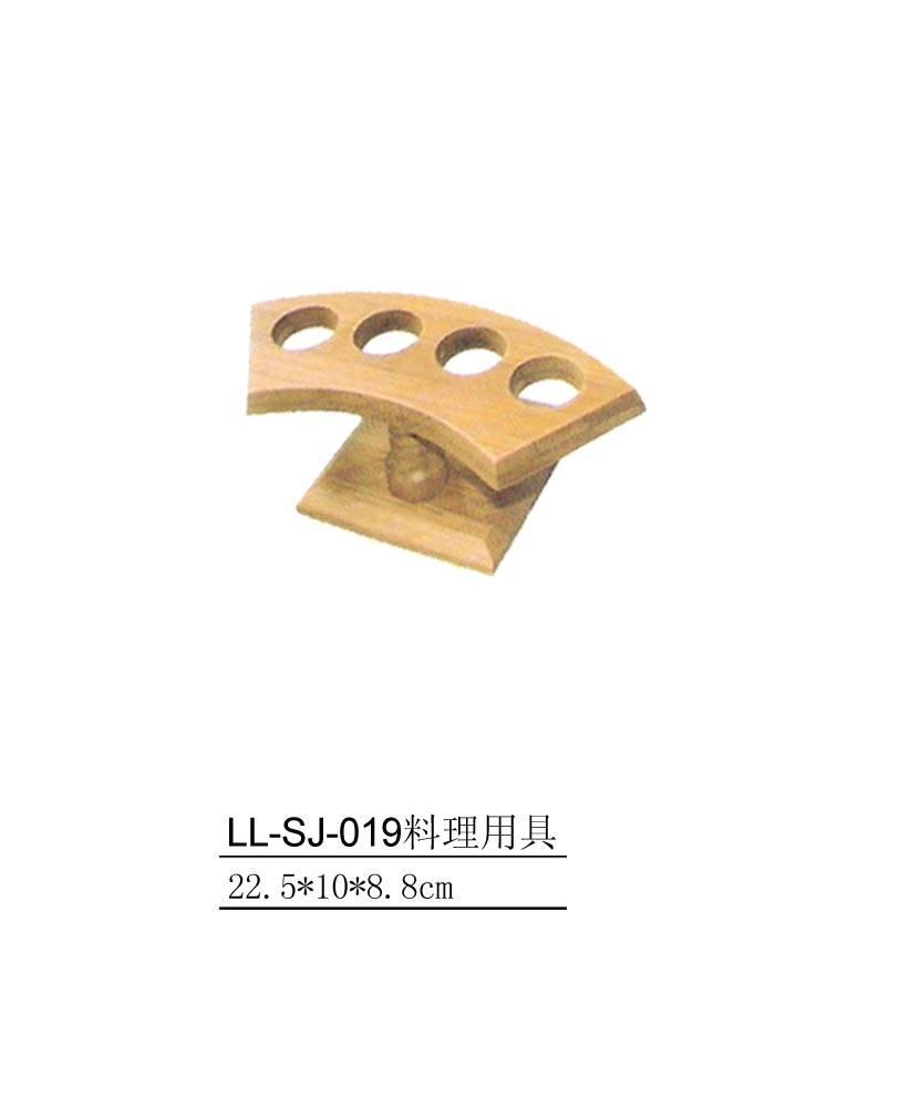 Sushi untensil -LL-SJ-019
