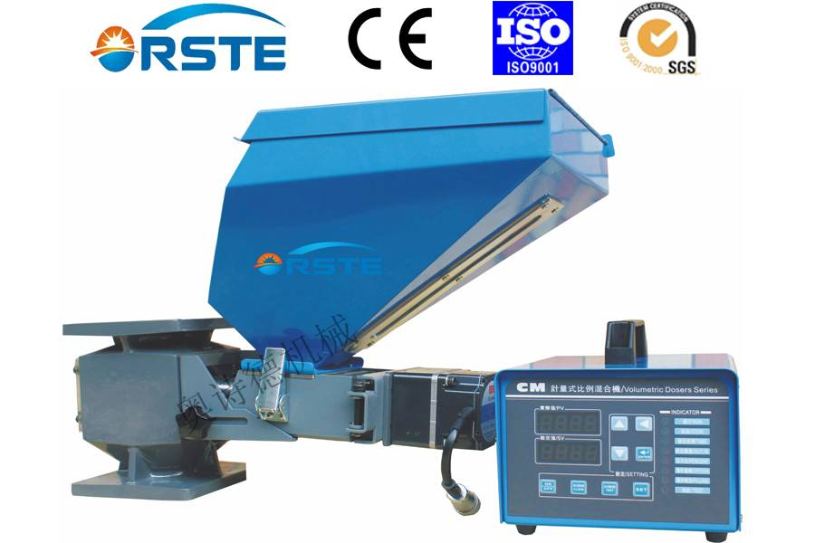 Plastic Dosing Machine Volumetric Doser