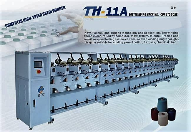 TH-11A winding machine