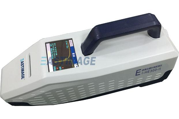 EI-HE300-II Handheld Explosives Trace Detector