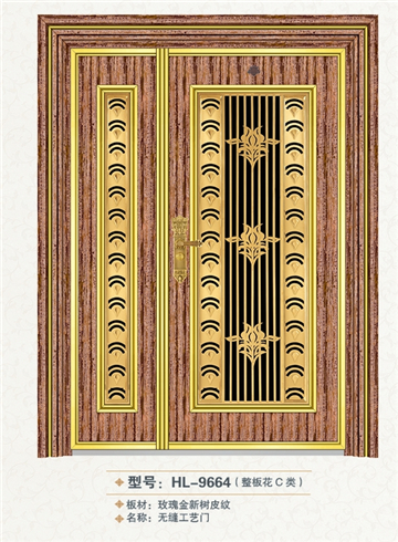 Latest main entrance door design HL-9664