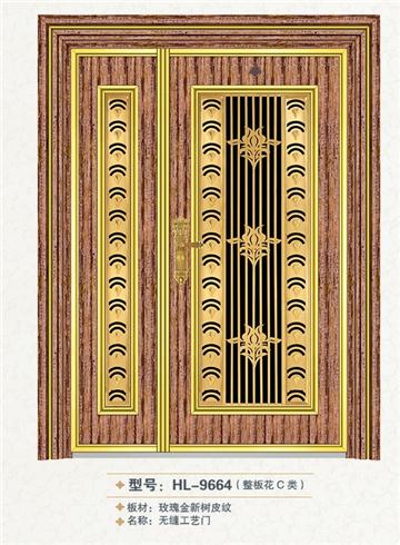 Latest main entrance door design HL-9664