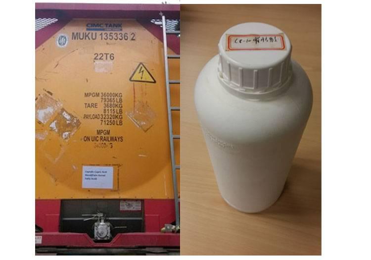Caprylic capric acid blend/C8C10 fatty acid/CAS:68937-75-7
