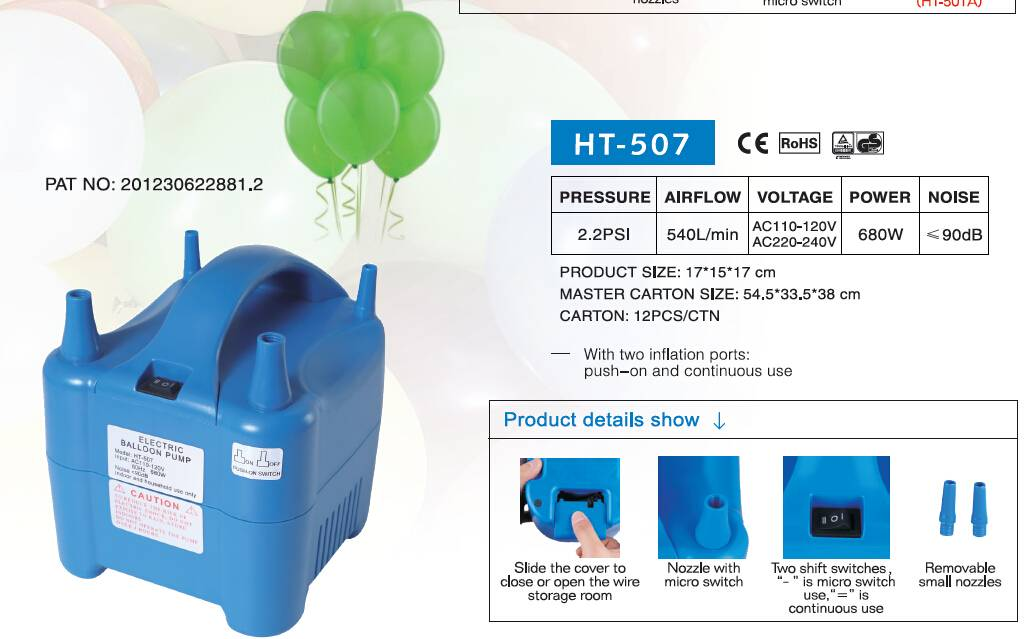 HT-507 , ELECTRIC BALLOON PUMP