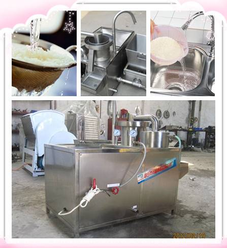 Stainless Steel Rice Wahing Machine for Restaurant