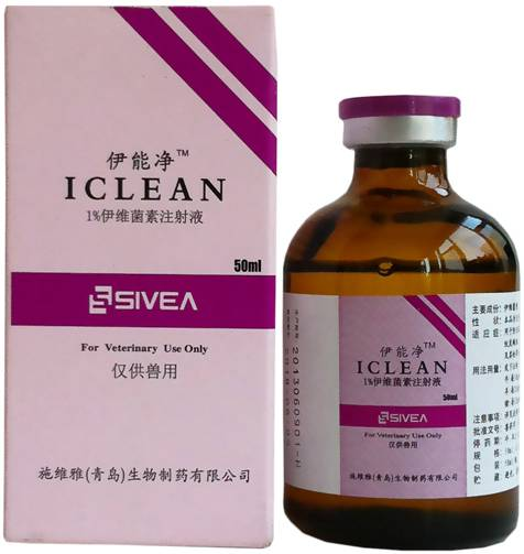 1% Ivermectin Injection
