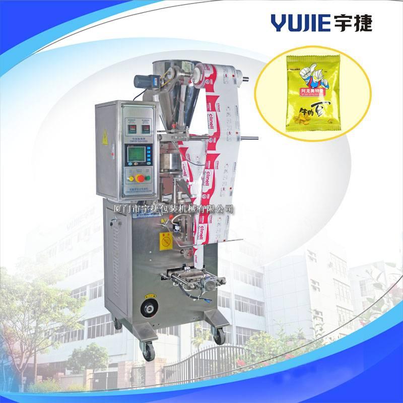 YJ-60B Automatic Green tea Packing Machine