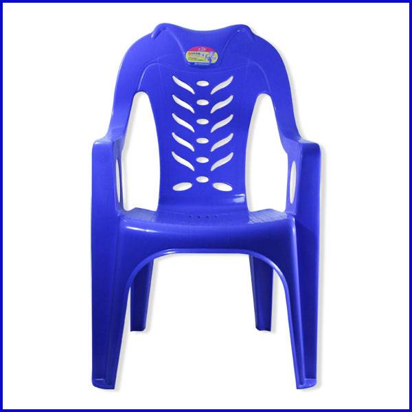 Fashion plastic chair