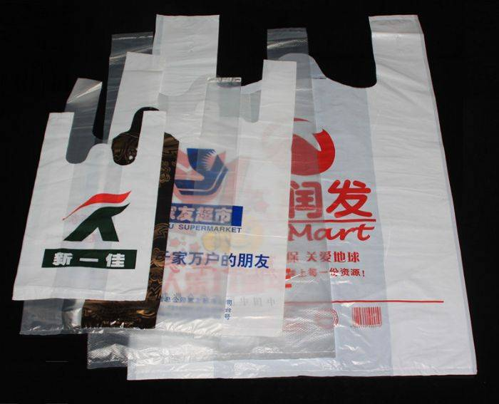 hot sale plastic shopping  bag supermarket vest bag