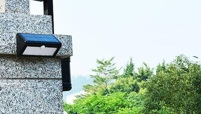 4W Solar Motion Sensor LED Light