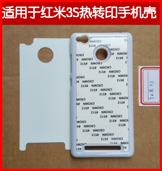 Newest 2D Sublimation Phone case for Redmi 3S, DIY phone cover