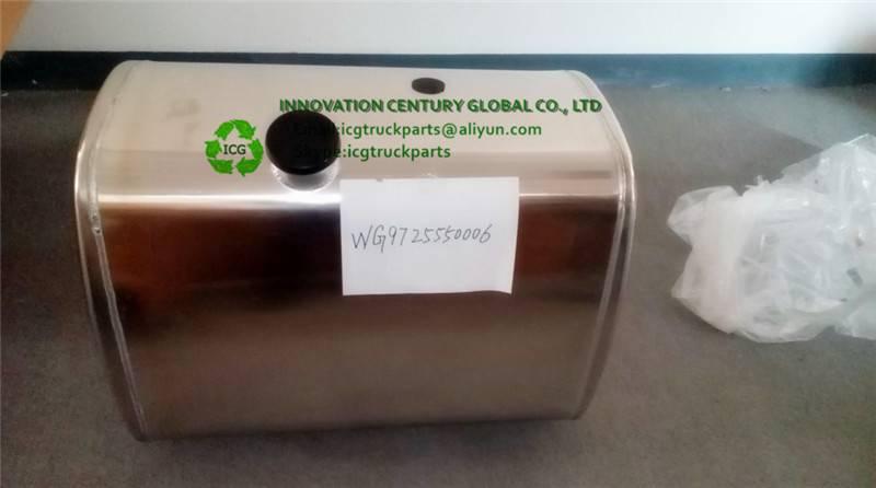 400L Aluminum alloy fuel tank WG9325550006