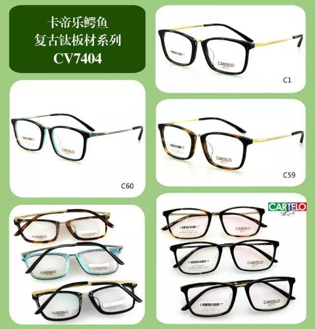 Restoring ancient ways big frame glasses High quality plate frame mirror