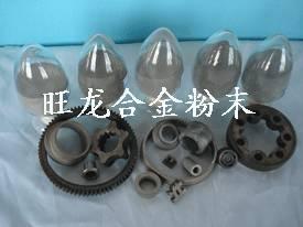 Stainless steel powder