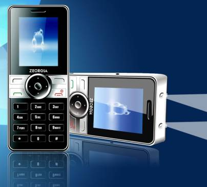 Dual sim phone  GSM mobile phone  handset   cell phone  music phone low end phone