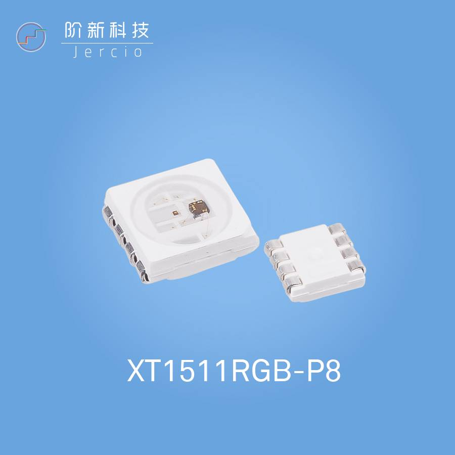 Jercio LED XT1511-RGBW-P8-Full-color-5050-with-built-in IC it can replace WS2811 APA102 or SK6812