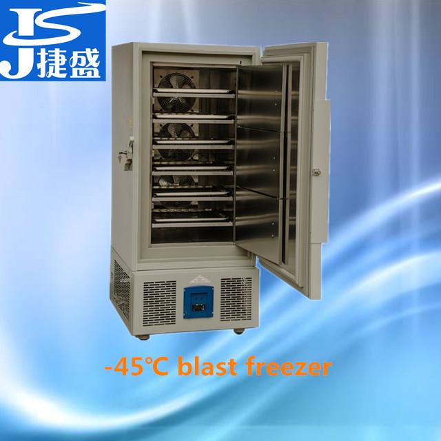 -45°C sea cucumber blast freezer, seafood processing equipment
