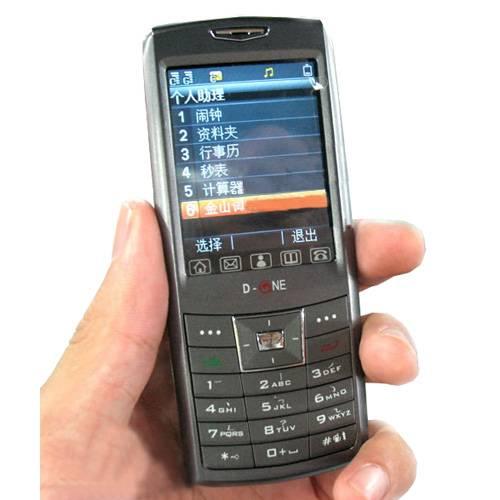 GSM+CDMA Dual Mode Mobile Phone PS-388