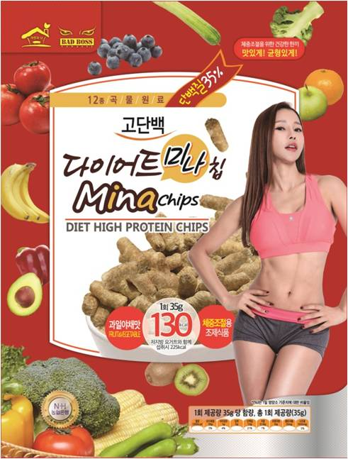 Diet Mina Chips(High protein)