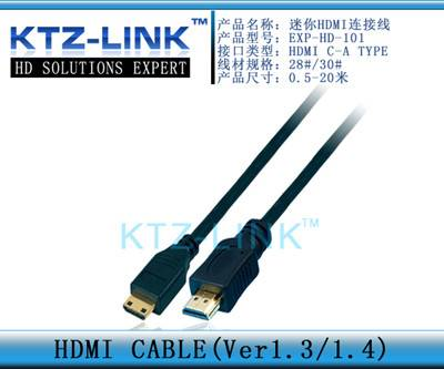 HDMI cable A-C TYPE