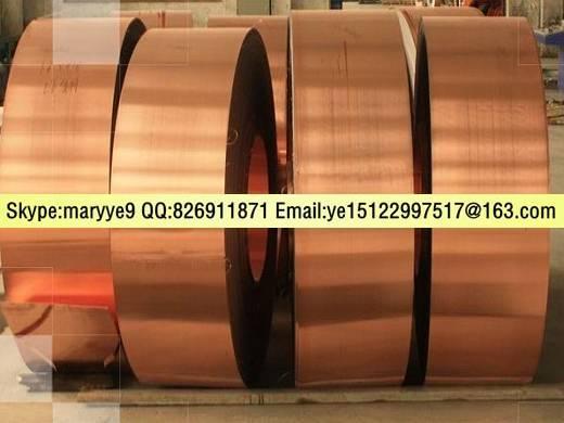 good quality copper strip