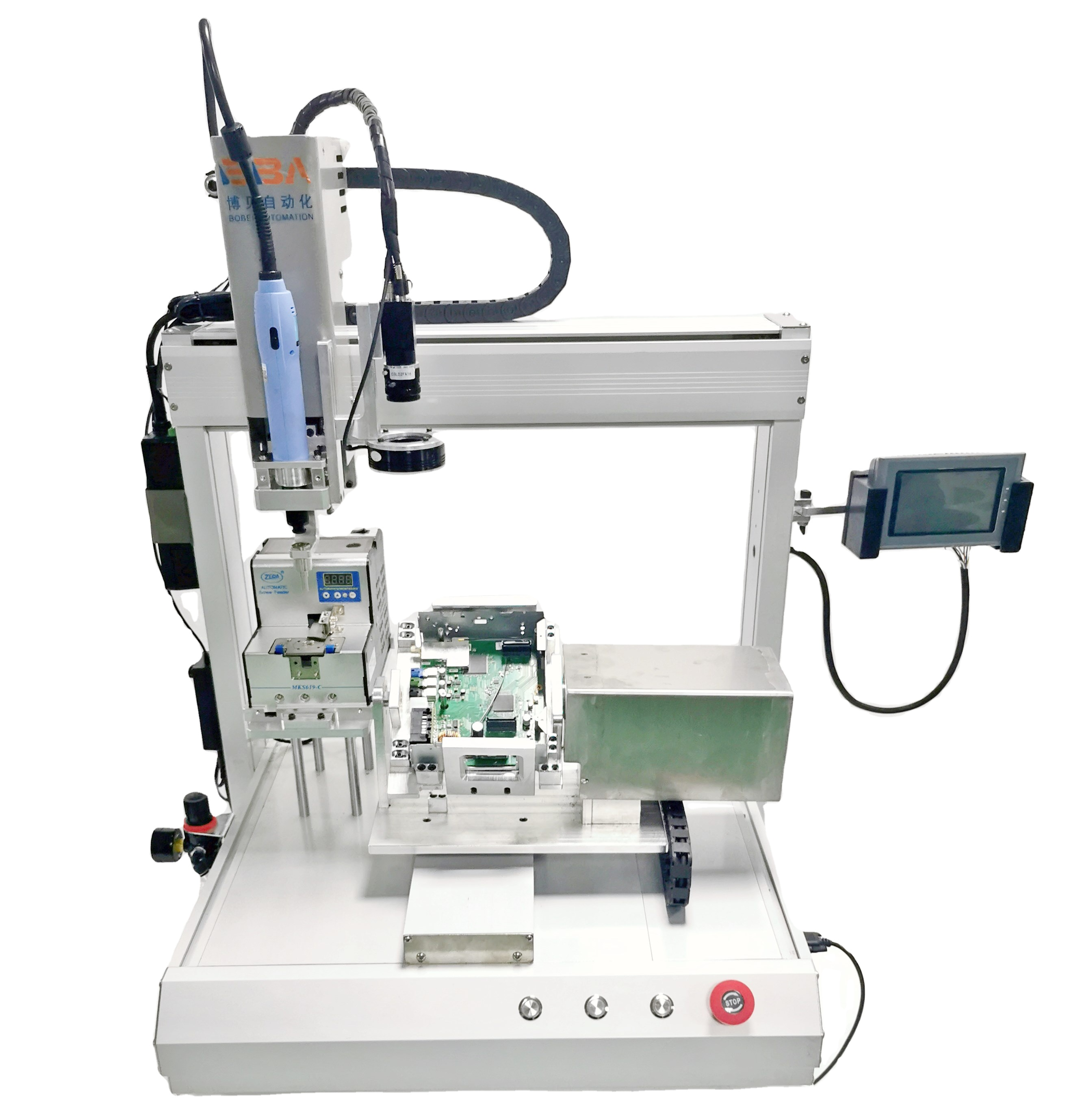 blowing type automatic locking screw machine
